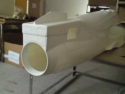 Skymaster Bae Hawk scale 1:4 3/4